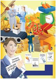 переводы в пищевой промышленности