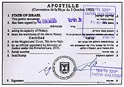 Апостиль и Легализация
